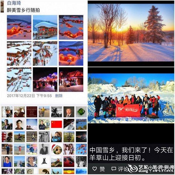 今年雪乡,每天有上万人在朋友圈为它做广告