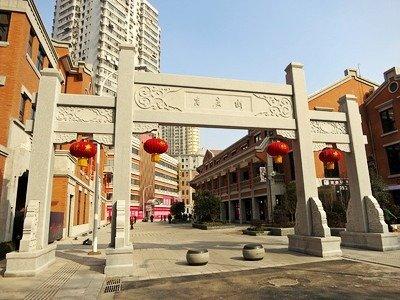 攻略街旅游,双子街旅游吉庆,1月北京旅游攻略攻略疫苗吉庆图片