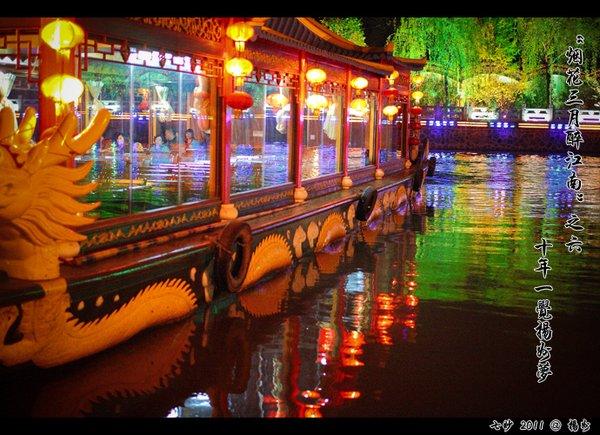 扬州古运河旅游,扬州古攻略旅游运河,1月北京字集游戏攻略图片