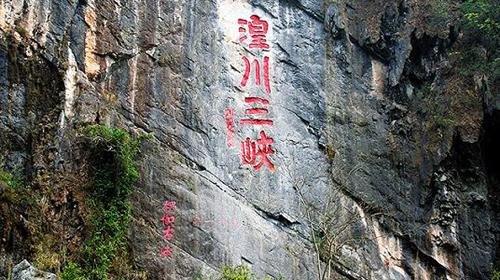 连州旅游,北京旅游攻略,2月连州旅游攻略-艺龙混沌之戒2完美攻略结局图片