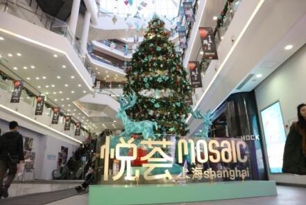 上海悦荟晶彩圣诞季,为2017画上圆满句号