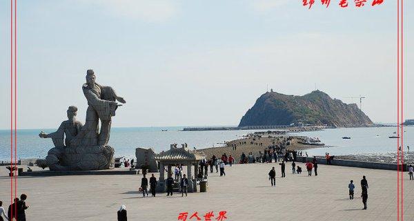 錦州筆架山圖片