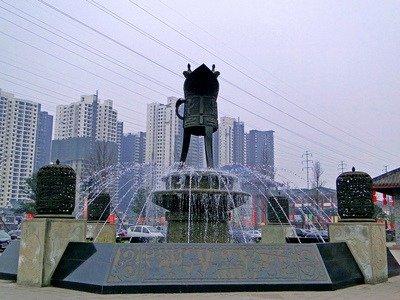 重庆巴国城