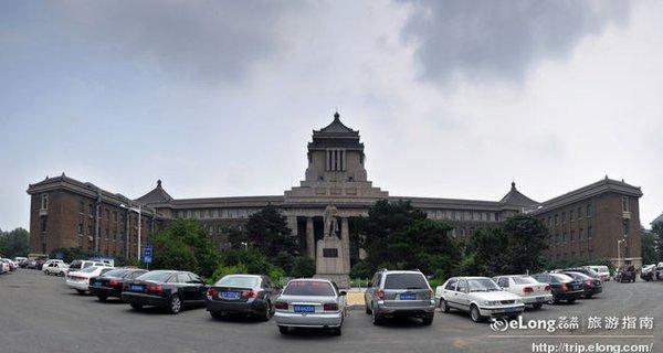伪满国务院旧址