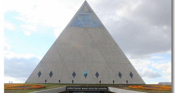 哈萨克斯坦图片