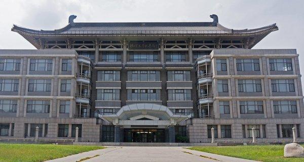 北京大学老图书馆旅游