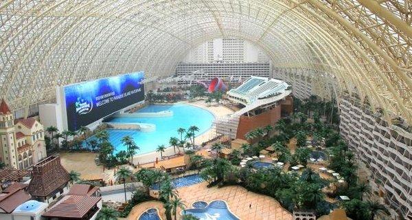 随着成都环球中心天堂岛海洋水上乐园的正式开园,从4月30日开始,不