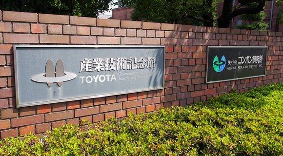 丰田自动织机制作所(丰田纺织株式会社的前身)厂房的旧址,是由丰田