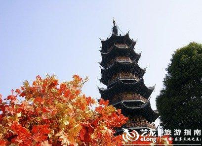 龙华塔 - 图片 - 艺龙旅游指南