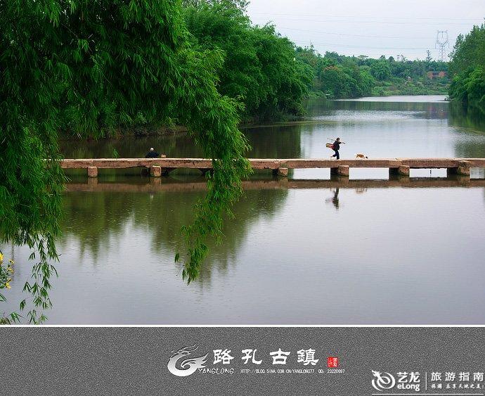 养龙 路孔古镇图片