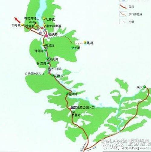 上海厦门特价机票_喀纳斯景区图 - 图片 - 艺龙旅游指南