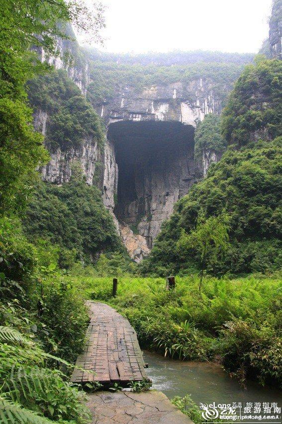 重庆到西安旅游攻略_武隆天坑 - 图片 - 艺龙旅游指南