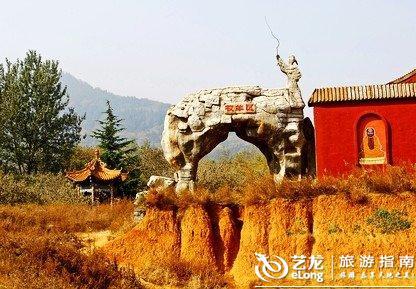 嵩山少林寺の画像 p1_21