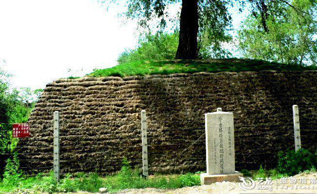 宁古塔城遗址 - 图片