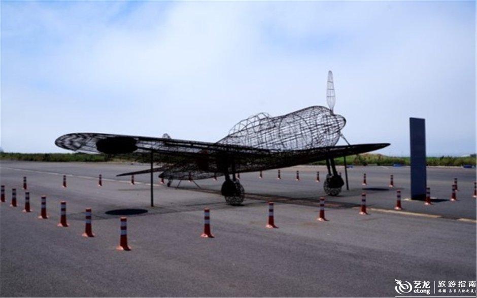 1th飞机场