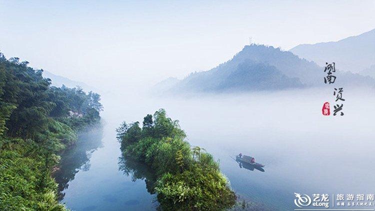 东江湖凤凰岛景区