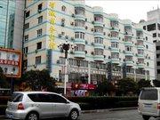 桂林智诚商务宾馆