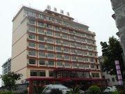 桂林兴安国梁商务大酒店