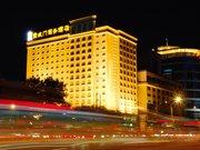 首旅集团北京宣武门商务酒店(原越秀大饭店)