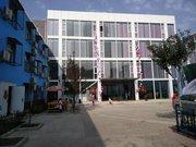 北京金地公寓(首都机场T3航站楼店)