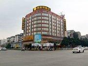 雅斯特酒店(桂林万象城店)