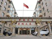 太原帝怡国际精品酒店