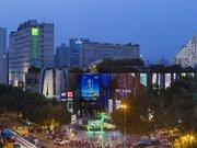 南京水游城假日酒店