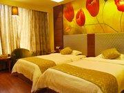 爱尊客酒店(青岛五四广场香港?#26032;?#24215;)