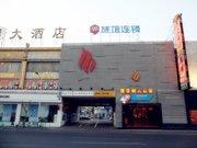 99旅馆连锁(上海北外?#19981;?#20852;路地铁站店)