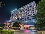 喆啡酒店(桂林观光店)