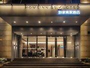 如家商旅酒店(上海南站店)