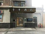 全季酒店(上海外滩宁波路店)