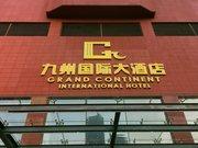 大连九州国际大酒店