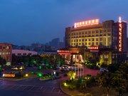 维纳斯皇家酒店(佛山南海万达广场店)(原凯利莱国际酒店)