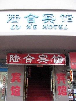 都市118连锁酒店(青岛火车站栈桥湖南路店)