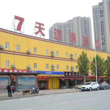 7天連鎖酒店(武漢南湖湖北工業大學店)