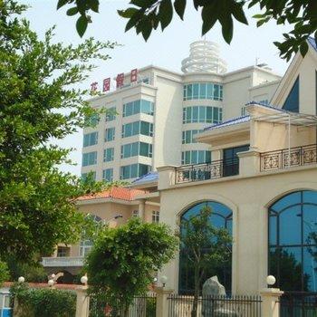 Q加·连州花园假日酒店