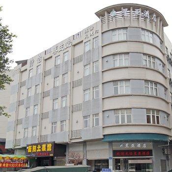 星亞酒店(廣州北站店)