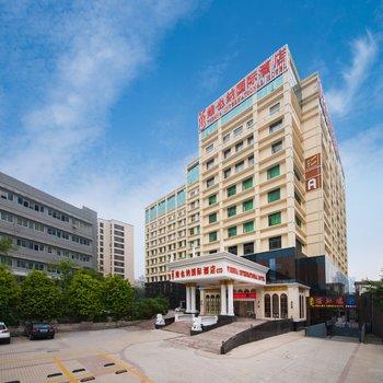 维也纳国际酒店(广州机场路新市店)
