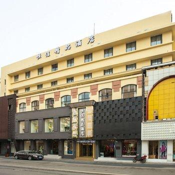 恒佳精品酒店(杭州武林路店)