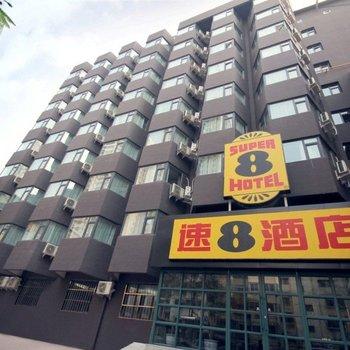 速8酒店(蘭州東方紅地鐵站店)