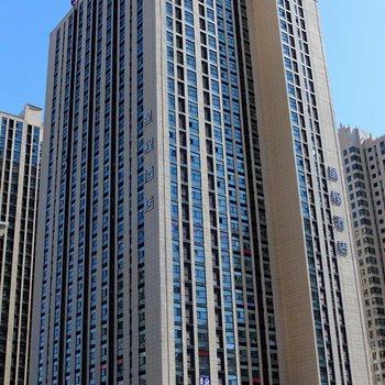 星程酒店(哈尔滨哈西万达酒店)