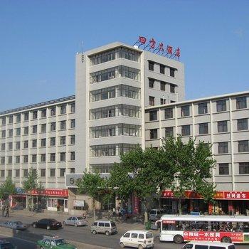 青島四方大酒店