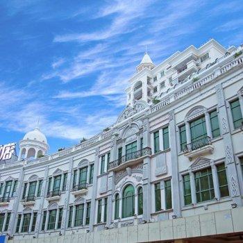 和颐酒店(厦门中山路步行街店)