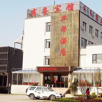 青岛华帝酒店