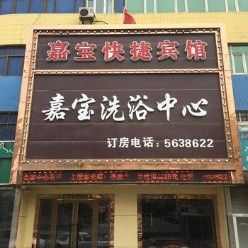 乌鲁木齐天合酒店(仓房沟店)