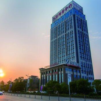 Zsmart智尚酒店(上饶新城吾悦广场店)