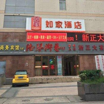 如家酒店(南京奥体中心南湖路店)