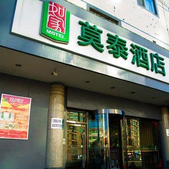 如家商旅酒店(太原五一路区政府北方广场店)