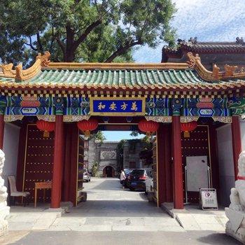 北京河北迎宾馆